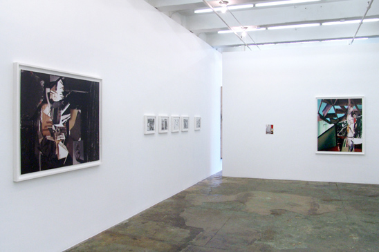Gallery - View from Entrance
