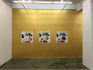 Installation view: south wall