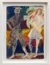 Jackie Gendel, Untitled, 2015. Gouache on paper, 8 x 11.5 in.